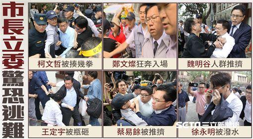 抗議年金改革