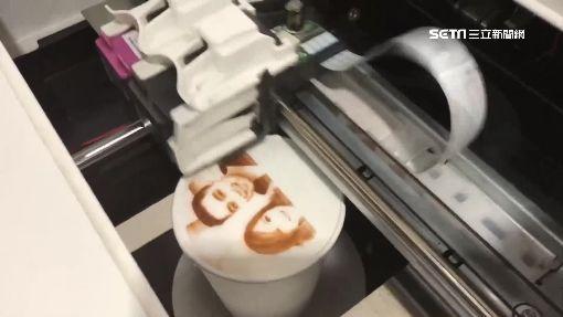 "3D列印創意跨界 打造客製化""人臉""咖啡"