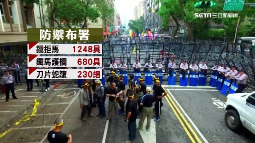 拒馬、蛇籠擋群眾 警立院堵人!高規格防禦