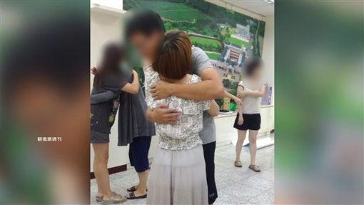 台藝大,教授,性事,私密,爆料圖/翻攝自鏡週刊