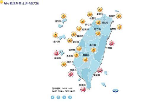 20170420氣象(圖/翻攝自中央氣象局)