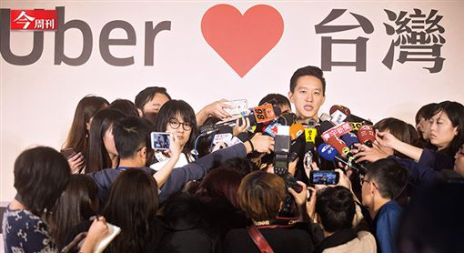今周刊/8.3億罰金沒繳 Uber高調回歸行得通?(圖/今周刊提供)
