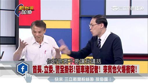 彰化縣軍公教聯盟召集人,吳萬固,新台灣加油