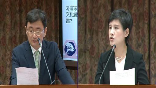 黃國書,鄭麗君 圖/翻攝自立法院直播
