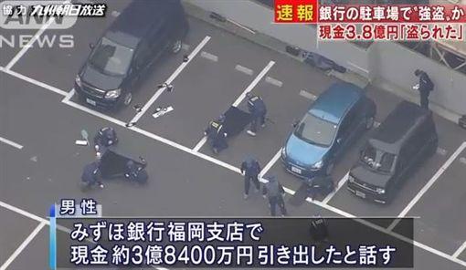 日本福岡瑞穗銀行搶劫_朝日新聞