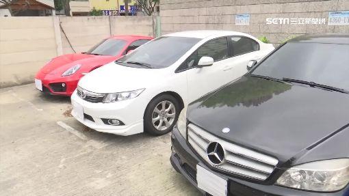 詐騙「藥散護嗓」發發發詐騙團吸金買名車