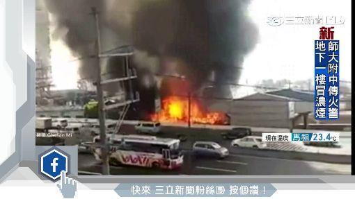 """轟! 菲貧民窟失火 電塔竟""""燒斷倒公路"""""""