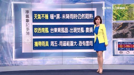 驚! 福岡銀行搶案 光天化日劫3.8億圓