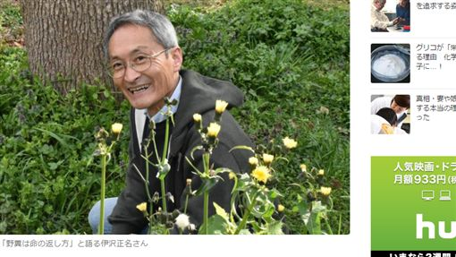 野外上廁所 伊澤正名(伊沢正名) 日本http://withnews.jp/article/f0170413003qq000000000000000W01110101qq000015025A