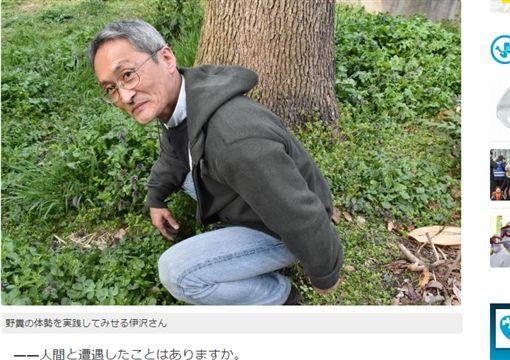 野外上廁所 伊澤正名(伊沢正名) 日本 http://withnews.jp/article/f0170413003qq000000000000000W01110101qq000015025A