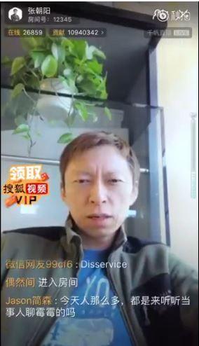 張朝陽圖翻攝自微博http://weibo.com/u/1689281903?refer_flag=1005055013_