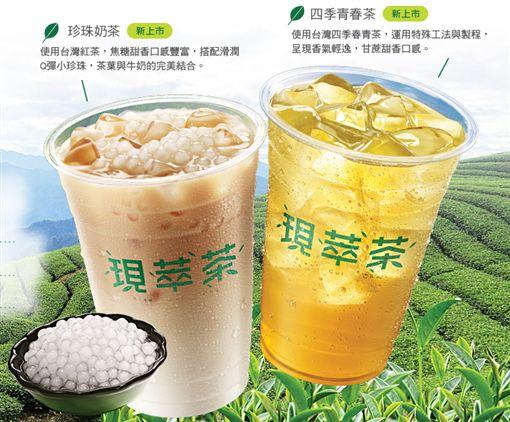 7-11,超商,珍珠奶茶/citycafe網站