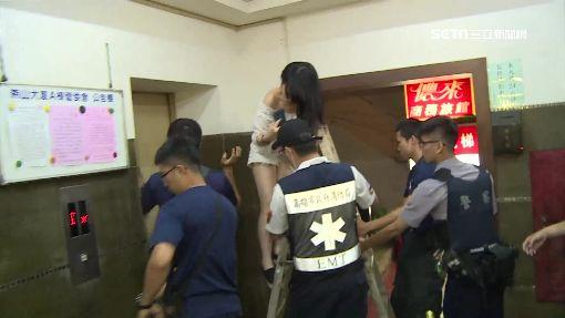 女受困商旅電梯!員警架梯花50分鐘救援