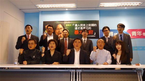 義務律師,萌律師/郝龍斌競選辦公室提供