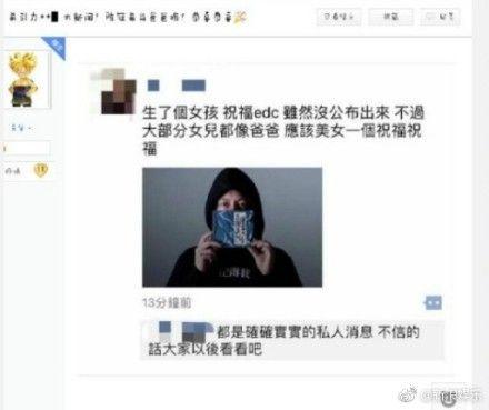 陳冠希,秦舒培,圖/微博