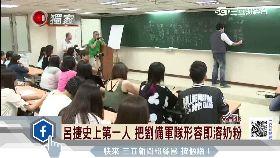 補教界吹掛牌風 物理名師成億萬大亨