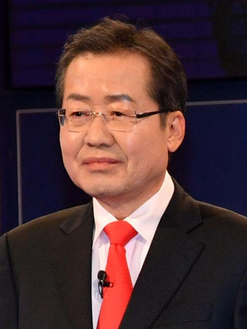 홍준표,洪準杓,南韓,總統,參選 圖/翻攝自維基百科