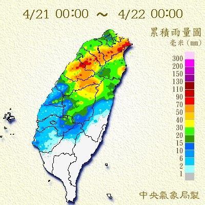 22日各地天氣(潘大綱臉書)