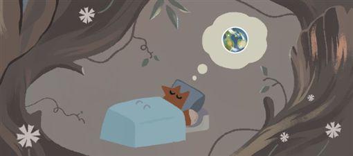 世界地球日(圖/翻攝自谷歌官網)