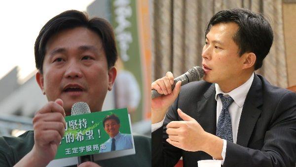 民進黨立委王定宇、時代力量立委黃國昌