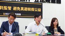 徐永明,黃國昌,洪慈庸 圖/時代力量提供