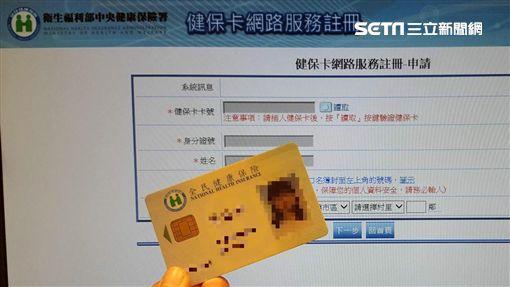 健保卡,報稅,自然人,註冊,國稅局圖/記者張碧珊攝