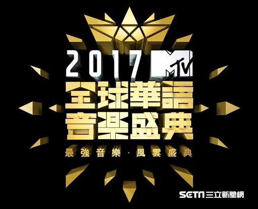 2017MTV全球華語音樂盛典,Andy,張世明,郭濤(圖/MTV娛樂台提供)