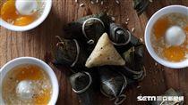 端午節,粽子,禮盒。(圖/台北亞都麗緻提供)
