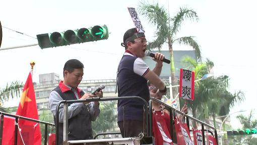 反年改現「五星旗」白狼率促統黨嗆「斬首行動」 ID-889308