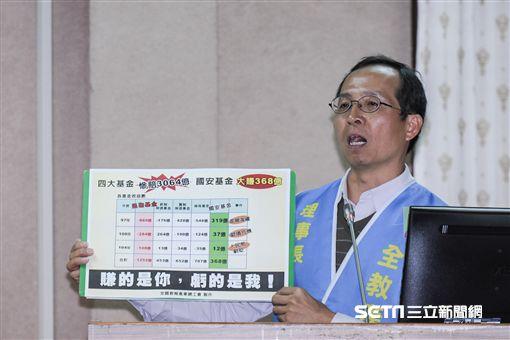 全教產理事長黃耀南 圖╱記者林敬旻攝 ID-889601