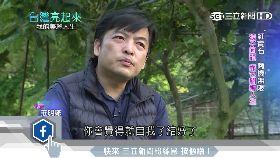 昔日浪子終回頭 創造台灣樹番茄奇蹟