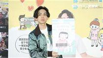 20170427- 林宥嘉出席公益活動