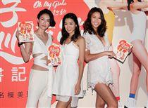 名模林可彤、林又立、劉欣瑜組成「女子訓練營」,瘦身書正式開訓。(記者邱榮吉/攝影)