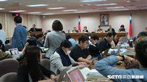 立法院司法及法制委員會,年金改革。(記者盧素梅攝)