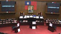 國民黨霸佔主席台 圖/翻攝自立法院直播