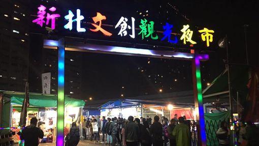 新北文創觀光夜市https://www.facebook.com/pg/Night202/photos/?ref=page_internal