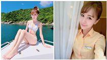 正妹,空姐,美女,高鈺雯(圖/翻攝自Rita Kao臉書)