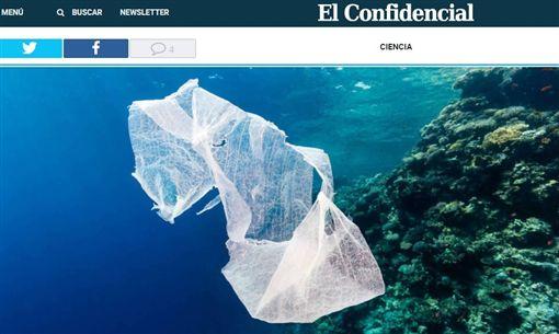 塑膠袋(圖/翻攝自《El Confidencial》)