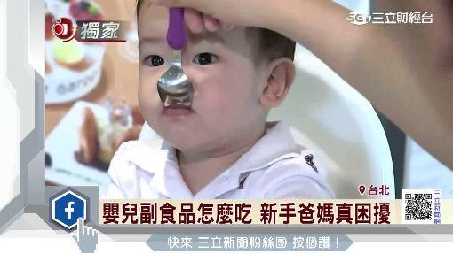 全職奶爸愛子心切!開發「寶寶隨身輕食」 ID-904531