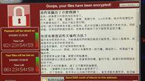 勒索病毒,勒索軟體,病毒發作畫面(圖/翻攝自PTT)