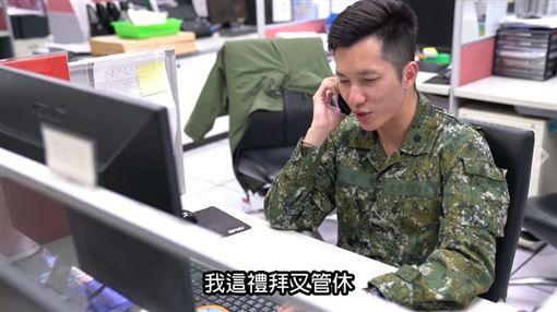 超崩潰!軍人老婆不能忍受的6件軍事圖/翻攝自青年日報臉書 ID-906438