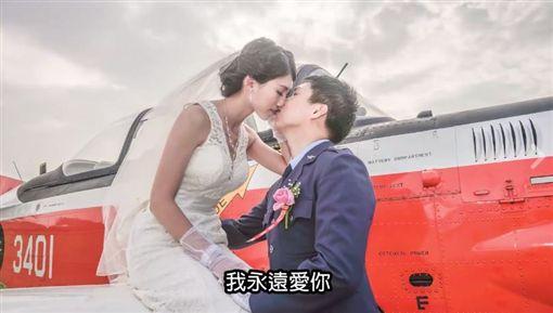 超崩潰!軍人老婆不能忍受的6件軍事 圖/翻攝自青年日報臉書 ID-906441