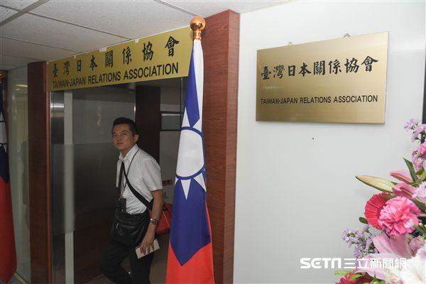 台灣日本關係協會揭牌儀式 圖/記者林敬旻攝