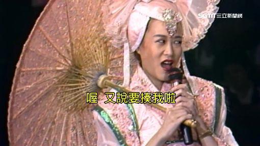 """吃豆腐不成反被虧! 豬哥亮主持最怕""""她"""""""