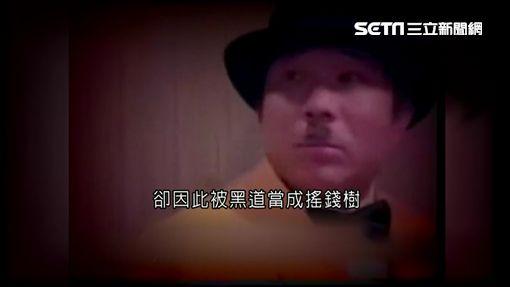 豬哥亮,台灣卓別林,許不了,七先生,倪敏然,小丑,諧星,笑匠