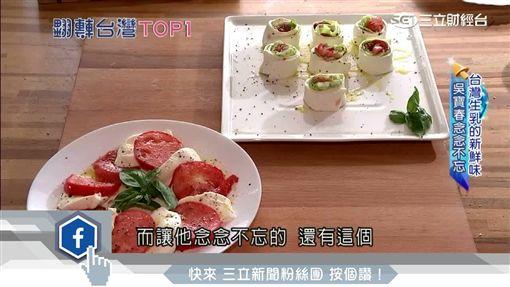 台灣生乳的新鮮味 吳寶春念念不忘