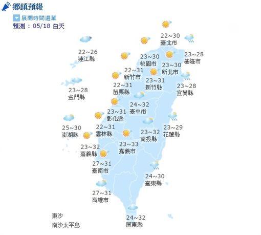 20170518氣象(圖/翻攝自中央氣象局)