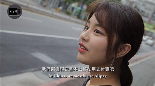 陸生,中國,台灣,文化差異(圖/翻攝自不要鬧YouTube)