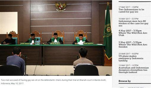 印尼,同志,法院,鞭刑(圖/翻攝自SBS)