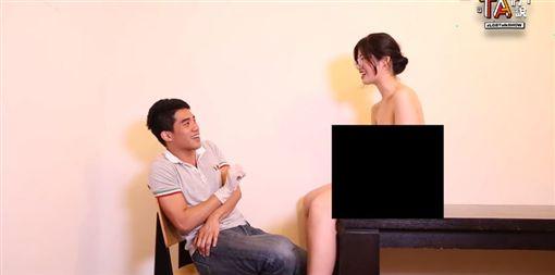 同志,裸體,全裸,異性,身體,TA們說,私處,乳房,陰道(圖/翻攝自YouTube)